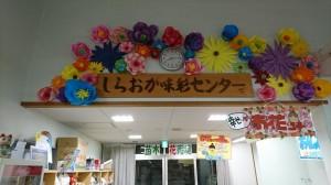 DSC_0408_2.JPG